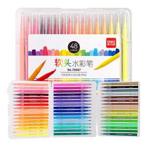DELI/得力 48色软笔头水彩笔 70687 1桶