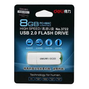 DELI/得力 高速U盘 3722 8G USB2.0 白色 1只