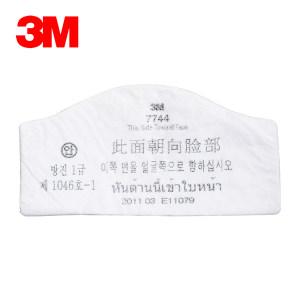 3M 7770硅胶系列防尘滤棉 7744 KN95 防护颗粒物 1片