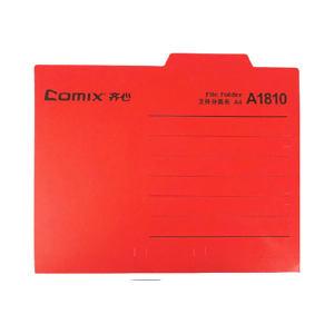 COMIX/齐心 A4文件分类夹 A1810 A4 红色 1个
