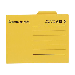 COMIX/齐心 A4文件分类夹 A1810 A4 黄色 1个