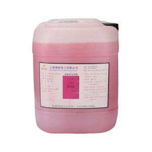 BASF/巴斯夫 防冻液 Glysantin G30-91 浓度50% 25L 1桶