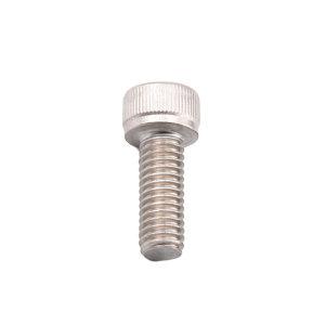 TONG/东明 DIN912 内六角圆柱头螺钉 不锈钢304 A2-70 本色 全牙 211912006002000000 M6×20 200个 1包