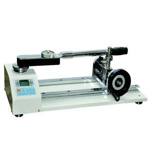 SHAHE/三和计量 扭矩扳手检定仪 SNJ(200-500N·m) (200-500N·m) 1台