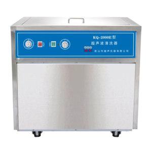 KSSHUMEI/昆山舒美 落地式超声波清洗器 KQ-2000E 超声功率2kW 160L 1件