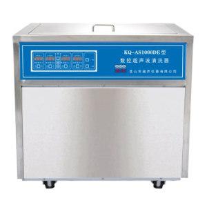KSSHUMEI/昆山舒美 落地式数控超声波清洗器 KQ-AS1000DE 超声功率1kW 72L 1件