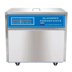 KSSHUMEI/昆山舒美 落地式高频数控超声波清洗器 KQ-AS1500TDE 超声功率1.5kW 112L 1件