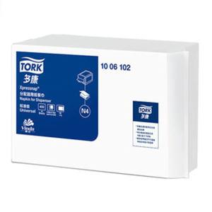 TORK/多康 分配器用餐巾纸 1006102 330×213mm 400抽×10包 1箱