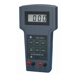 HY/华阳 MC-200电动机故障检测仪 MC-200 1台