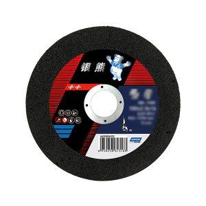 NORTON/诺顿 银熊系列切割片(通用型) 66252836275(B722) 100×2.5×16mm 1片