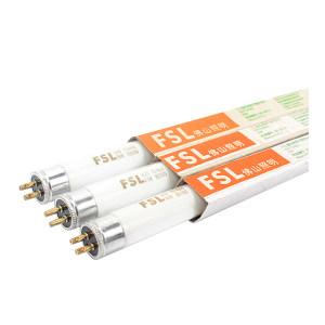 FSL/佛山照明 T5三基色荧光灯管 T5 14W 0.6M 白光 F14T5/865 整箱优惠装 1支
