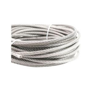 ZKH/震坤行 包塑钢丝绳 包塑钢丝绳-6X7-φ4.8-定制-定制 绳径3,外径4.8,6×7 1米