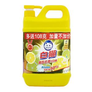 BAIMAO/白猫 高效去油洗洁精 6901894121625 1kg 1瓶