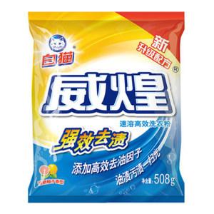 BAIMAO/白猫 速溶高效洗衣粉 6901894118410 508g 1袋