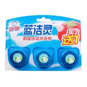 BAIMAO/白猫 蓝洁灵厕盆自动冲洗剂(茉莉香型) 6901894129263 50g×(2+1)块 1组