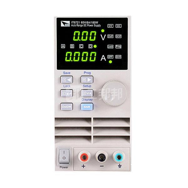 ITECH/艾德克斯 可编程数控直流线性电源 IT6721 180W 直流电源 0~60V/0~8A 1台