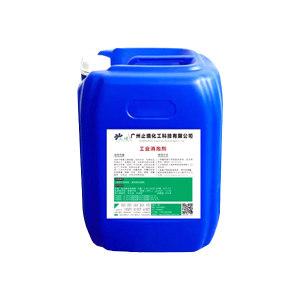 ZHIJING/止境 工业消泡剂 ZJ-800 25kg 1桶