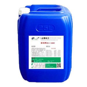 ZHIJING/止境 絮凝剂 ZJ-168 25kg 1桶