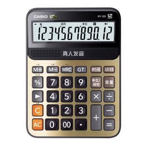 CASIO/卡西欧 DY-120 计算器(真人发声) DY-120 176.5×128.5×42.6mm 1台