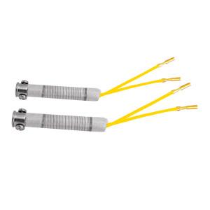 BOSI/波斯 电烙铁发热芯 BS476060 60W 1个