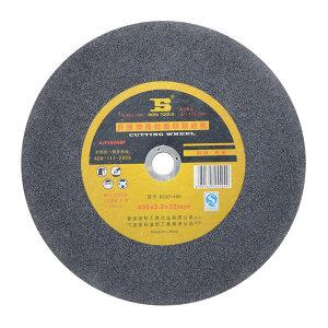 BOSI/波斯 树脂砂轮切割片 BS502400 400×3.0×32mm 1片