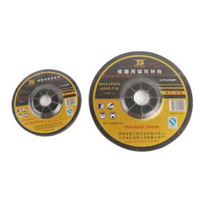 BOSI/波斯 修磨用钹形砂轮片(角磨片) BS302180 180×6×22mm 1片