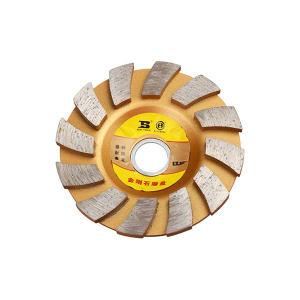 BOSI/波斯 金刚石磨盘 BS301110 100mm 1片