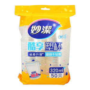 MIAOJIE/妙洁 酷享塑杯 MDPB50 320mL 50只装 1袋