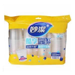 MIAOJIE/妙洁 酷享塑杯 MDPB100 320mL 100只装 1袋