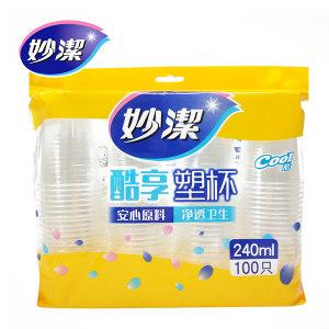 MIAOJIE/妙洁 酷享塑杯 MDPC100 240mL 100只装 1袋