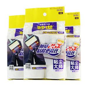 MIAOJIE/妙洁 粘尘大师衣物专用型粘尘器C型替换2入装 MDRPST-C 滚筒头100mm 1组