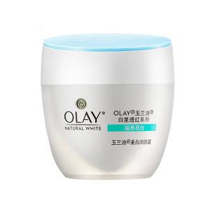 OLAY/玉兰油 美白润肤霜 6903148110799 50g 1瓶