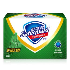 SAFEGUARD/舒肤佳 活力运动劲爽去味香皂 6903148166987 125g 1块