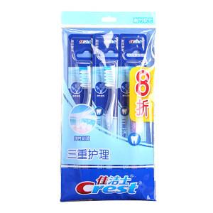 CREST/佳洁士 三重护理牙刷三支八折超值装 6903148155462 软毛 3支装 1组