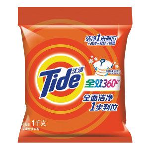 TIDE/汰渍 全效360度洗衣粉 6903148116951 1kg 洁雅百合香型 1袋