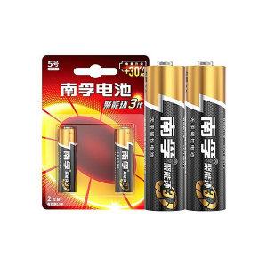 NANFU/南孚 碱性电池 LR6/AA 5号 2粒装 1包