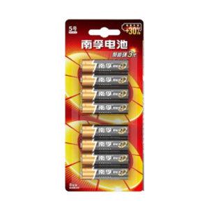 NANFU/南孚 碱性电池 LR6/AA 5号 8粒装 1包
