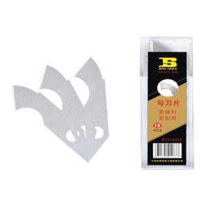 BOSI/波斯 勾刀刀片 BS310015 15片 1组