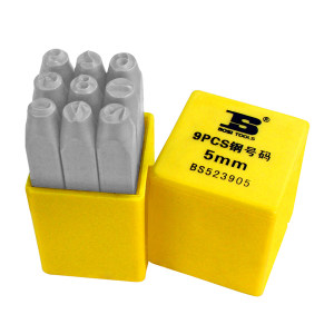 BOSI/波斯 9件套钢号码 BS523910 10mm 1套