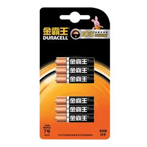 DURACELL/金霸王 7号电池 7号 6粒装 1包