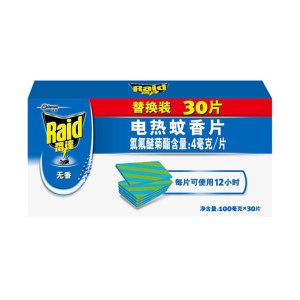 RAID/雷达 电热蚊香片替换装 6901586102468 30片装 100mg×30片 无香型 1盒