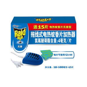 RAID/雷达 拖线式电热蚊香片加热器送15片 6901586100198 组合装 100mg×15片+1器 无香型 1组