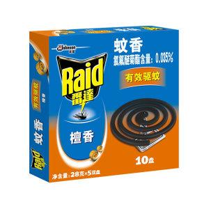 RAID/雷达 蚊香 6901586104721 10盘装 28g×5双盘 檀香香型 1盒