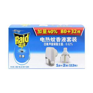 RAID/雷达 电热蚊香液加热器+112晚 6901586105469 组合装 (21+8.4)mL×2+1器 无香型 1盒