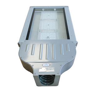 ZIGUANG/紫光 LED道路灯 GL9183-120 1套