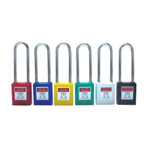 HA/汇安 长梁工程塑料安全挂锁 HA03103A 红色 同花钥匙 1把