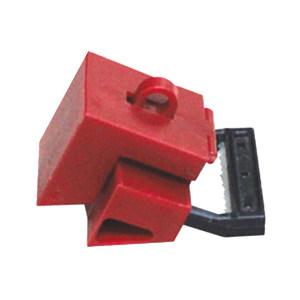 HA/汇安 中号断路器安全锁具 HA03202B 适用40mm宽*14mm厚的拨动开关 1个