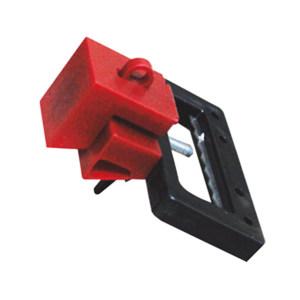 HA/汇安 大号断路器安全锁具 HA03202C 适用70mm宽*20mm厚的拨动开关 1个