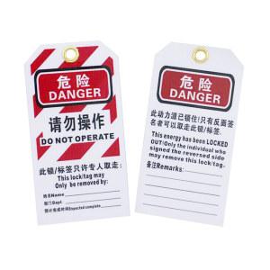 HA/汇安 PVC安全锁挂牌 HA05900 1个