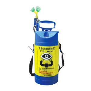 HA/汇安 加压便携式双口洗眼器 HA02905 5L 1台
